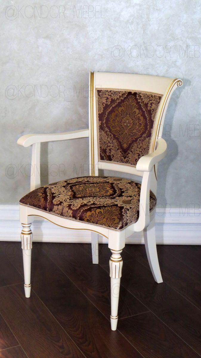 Кресло Паоло Т1